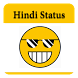 10000+ Hindi Status 2017 by Sanjay Thakor