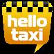 Hello Taxi Moscow by Hello-Taxi.ru