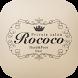 愛知県江南市のネイルサロン「Rococo」 by GMO Digitallab, Inc.