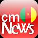 Cameroun Actualités by Kawanlahkayu