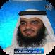 Sheikh Ahmed Al-Ajmy Full Quran mp3 by AdamsDUT