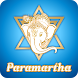Центр совершенства Paramartha by App Mobiles