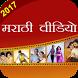 Marathi Videos by Live Kampuzz Pvt. Ltd.