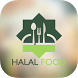 Halal Food SN by Stem and Leaves Apps