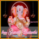 Ganesh Chaturthi 2017 Images by artinfoapps