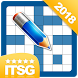 Crossword Puzzle Free by ITSG