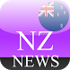 New Zealand News by Nixsi Technology