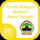 Cerita Rakyat Jawa Tengah by GWC Studio