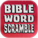 Bible Word Scramble by Trevor Sinkala