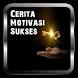 Cerita Motivasi Sukses by Kurba