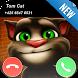 Тоm Саt is calling Video by Neuss Dev