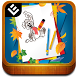 Kids Drawing by Vega Entertainment