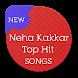 Neha Kakkar Top Hit Songs by Dillahunty Levin