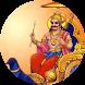 Jai Jai Hey Shaniraj Dev
