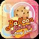 Bakery story Balloon paradise by Lemucano Topgabuto