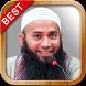 Ceramah Syafiq Reza Basalamah by jatenapps