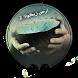 أماريتا - ارض زيكولا -الجزء 2 by DEV COMPANY AYOUB