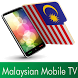 Malaysian Mobile TV by Mobile TV Provider