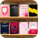 Free Love Story Books Reader by QC Fun