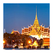 Thailand Hotels Booking