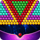 Crush Bubble Extreme by Bubble Shooter Games by Ilyon