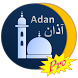 Adan Muslim: prayer times 2017 by Mazoul dev