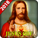 GIF Jesus Collection 2018 by Photo Video Art