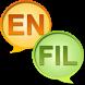 Filipino English Dictionary + by vdru