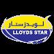 Lloyd Star Group by Rana Muteen Ahmad