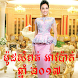 Khmer Fashion Vol 2 by sakkada