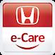Honda E-Care by Honda Prospect Motor