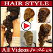 Hairstyle Tutorial All Videos by ManzarTech