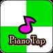 Despacito Piano Tap - Remix by Brian Ltc