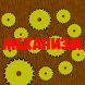 Mechanism by Doodle Rush