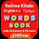 Turkish Word Book - Kelime Kitabı by App Books