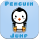 Baby Penguin Game: Sky Jump by DevX Soft