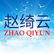 Zhao Qiyun by Appetizer CMS