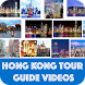 Hong Kong Tour Guide by App Duniya dot com