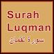 Surah Luqman by AppsLite