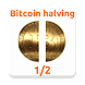 Bitcoin Halving Countdown by Chris Colon