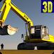 Construction Excavator Simulator 2017 by Devcash - Best Bingo Casino Slot Machines Games