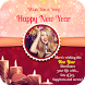 Greeting Card for New Year : SMS, Quotes, Wishes by Diwali & New Year Collection