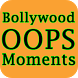 Bollywood OOPS Moment by Dream Technolab