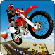 Real Motorbike Racing Stunt Endless Adventure Game by Gallant Games
