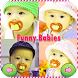 Funny Babies Jigsaw Puzzle by Begaroi