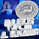 AL MUNAWIR APPS by SUNNI DIGITAL