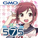 project 575 ホームアプリ [小豆] by GMO Media, Inc.