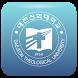 대전신학대학교총동문회 by 애니라인(주)