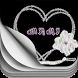 ايات وأدعية للزواج بدون-انترنت by ★★★★★ zikodev