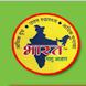 Bharat Pashu Aahar by Bhuvnesh Suthar